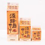 淡路島酪農コーヒー牛乳の通販ショップはこちら!