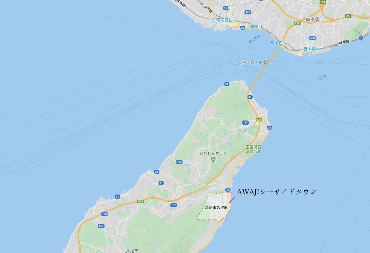 awajiシーサイドタウン